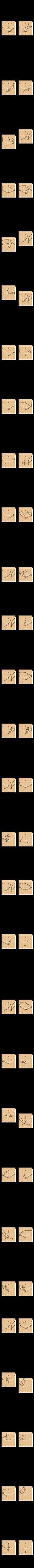 Basketball Play - Penn Quakers - Shuffle Offense Playbook